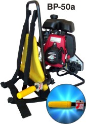 Oztec Gas Powered Backpack BP-50a